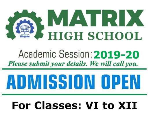 Best CBSE & RBSE School in Sikar - Matrix High School